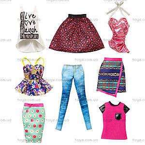 Одежда для Barbie «Стильные комбинации», CFX73, фото