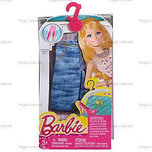 Одежда для Barbie «Стильные комбинации», CFX73