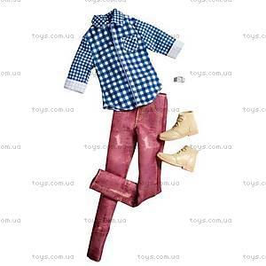Одежда для Кена, N8329, купить