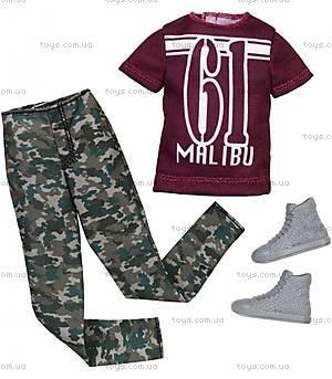 Игрушечная одежда для Кена, CFY02, отзывы