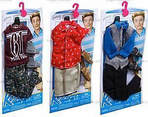 Игрушечная одежда для Кена, CFY02