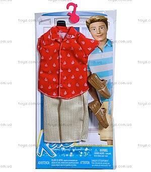 Игрушечная одежда для Кена, CFY02, цена