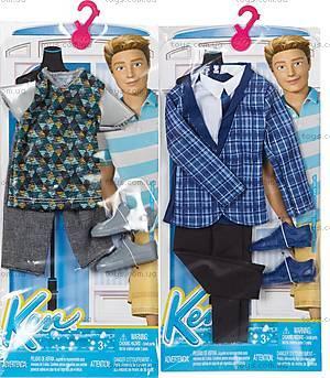 Игрушечная одежда для Кена, CFY02, игрушки