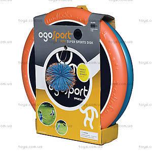 Набор для активных игр OgoDisk-mini, SM001