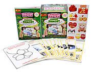Оживающие карточки для речи, 3093, toys