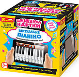 Оживающие карточки «Виртуальное пианино», 15184002У, игрушки