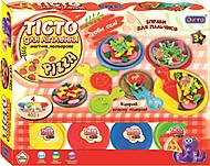ОКТО - набор для лепки «Пицца», 11015