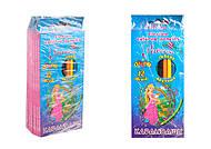 """Карандаши """"Princess world"""", Kidis, гибкие, 12 цветов (6 наборов в упаковке), 7425, детские игрушки"""