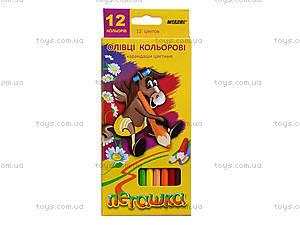 Карандаши цветные Marco «Пегашка», 12 цветов, 1010-12CB, купить