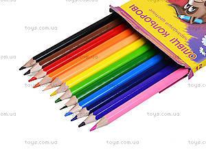Карандаши цветные Marco «Пегашка», 12 цветов, 1010-12CB, отзывы
