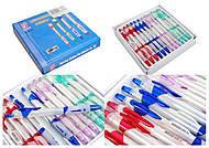 Карандаши механические с ластиком, грифель 0,7 мм (24 штуки в упаковке), HH-022-07, toys