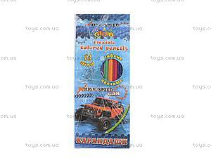 "Карандаши пластиковые ""HIGH SPEED"", 12 цветов (4 набора в упаковке), 13318, фото"