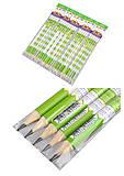 Карандаш графитовый TABLE HB, с резинкой (5 штук в упаковке), ZB.2314-5, магазин игрушек