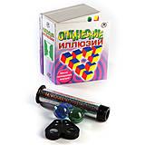 Игровой набор «Оптические иллюзии», , фото
