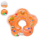 Оранжевый круг для купания младенцев , BT-IG-0060, набор
