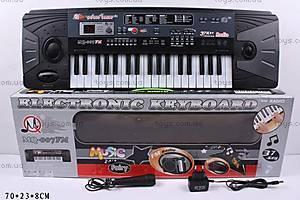 Орган, 37 клавиш и FM-радио, MQ-007FM