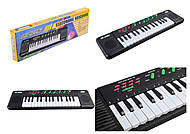 Орган ELECTRONIC KEYBOARD, 322B, купить