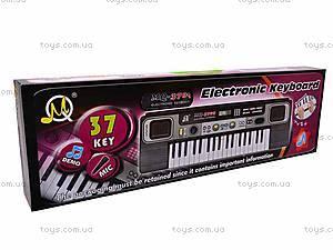 Орган для детей с микрофоном, 37 клавиш, MQ3709, отзывы