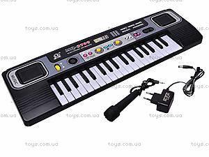 Орган для детей с микрофоном, 37 клавиш, MQ3709, цена