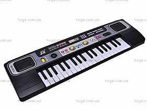 Орган для детей с микрофоном, 37 клавиш, MQ3709, детские игрушки
