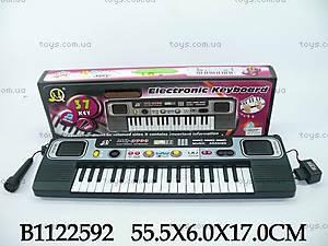 Орган для детей с микрофоном, 37 клавиш, MQ3709