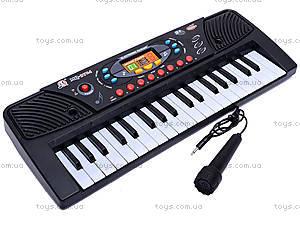 Орган для детей с микрофоном, MQ3724