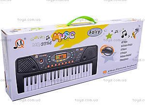 Орган для детей с микрофоном, MQ3724, купить