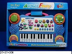 Орган для деток, SS599