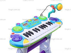 Орган для деток со стульчиком, BB335B, цена