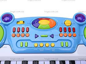 Орган для деток со стульчиком, BB335B, детские игрушки