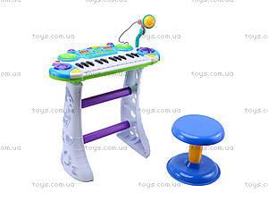 Орган для деток со стульчиком, BB335B, toys.com.ua