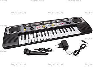 Орган электронный, с микрофоном, MQ023FM, отзывы