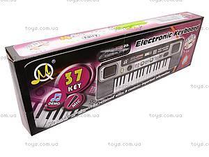Орган электронный, с микрофоном, MQ023FM