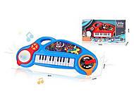 """Игрушка музыкальная """"Пианинко"""" с музыкой, светом 2 цвета, J87-01, фото"""