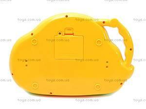 Орган «Мой первый ноутбук», CD925R, купить