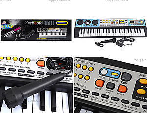 Электронное пианино с микрофоном, MQ-017FM