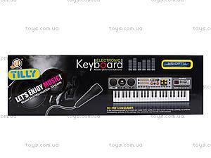 Электронное пианино с микрофоном, MQ-017FM, цена