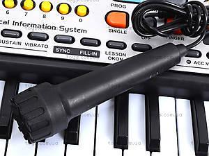 Электронное пианино с микрофоном, MQ-017FM, toys.com.ua