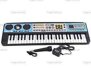 Электронное пианино с микрофоном, MQ-017FM, toys