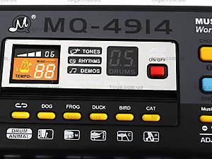 Орган электронный детский, работает от сети, MQ-4914, цена