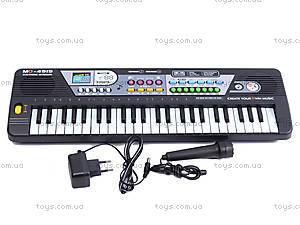 Игрушечный орган с микрофоном, от сети, MQ-4919, фото