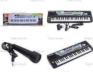 Игрушечный орган с микрофоном, от сети, MQ-4919