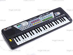 Игрушечный орган с микрофоном, от сети, MQ-4919, магазин игрушек