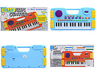 Детский орган на батарейках, MQ952, купить