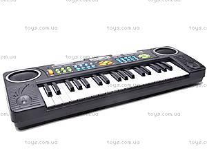 Орган музыкальный, детский, HL-3778FM, цена
