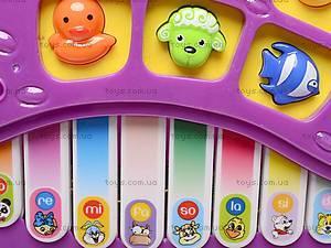 Орган музыкальный для детей, 0797A, фото