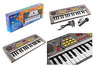 Детский синтезатор с микрофоном, работает от сети или батареек, QS-9937A, отзывы