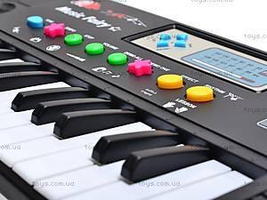 Орган на 37 клавиш с FM радио, MQ-003FM, купить