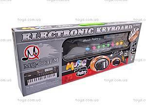 Орган на 37 клавиш с FM радио, MQ-003FM, цена