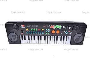 Орган на 37 клавиш с микрофоном, MQ3706, отзывы